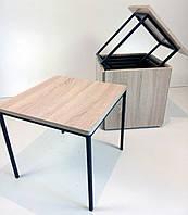 Табурет трансформер  6 в 1  Шесть сидений в одном Смарт табурет куб