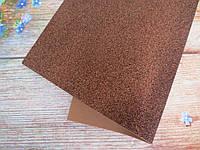 Фоамиран глиттерный 1,6 мм, 20x30 см, Китай, КОРИЧНЕВЫЙ, фото 1