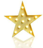 Декоративный LED светильник ночник Звездочка Funny Lamp Star
