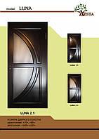 Двери межкомнатные LUNA