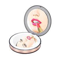 Карманное зеркало для макияжа с LED подсветкой CM2