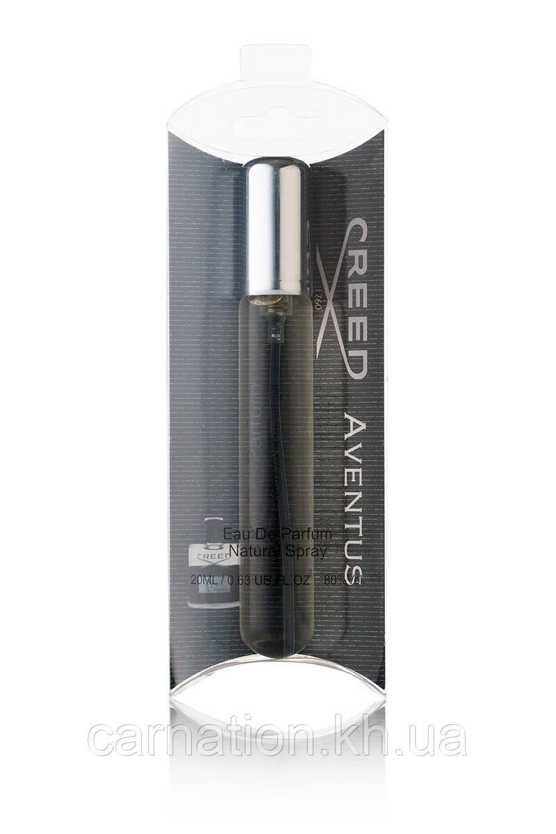 Мужской мини парфюм ручка Creed Aventus 20 мл