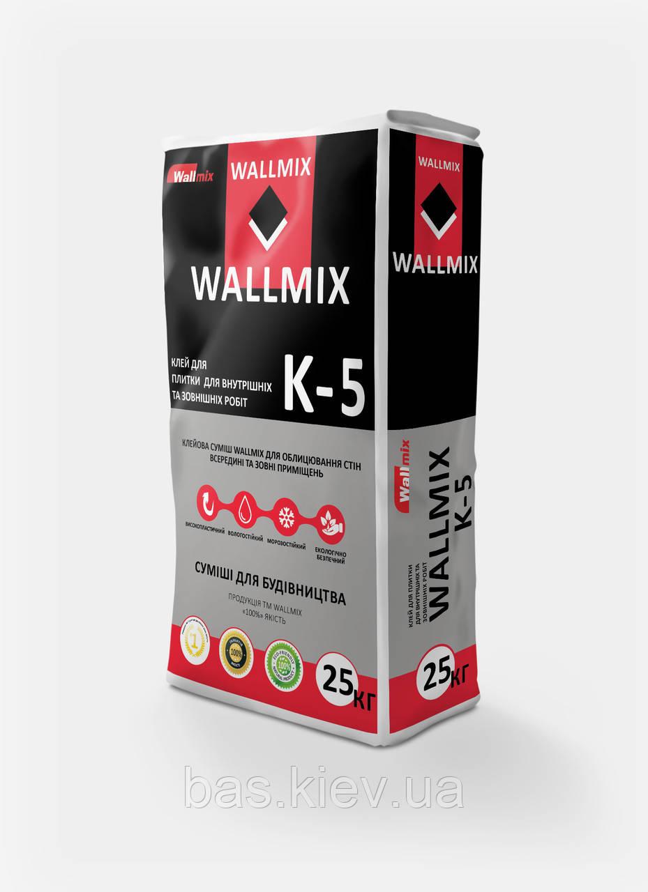 Клей для плитки для внутренних и наружных работ WALLMIX К-5, 25кг