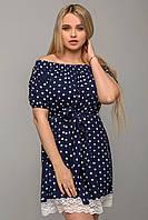 Легкое платье без плеч