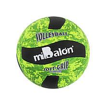 Мяч волейбольный  miBalon зеленый Star Toys