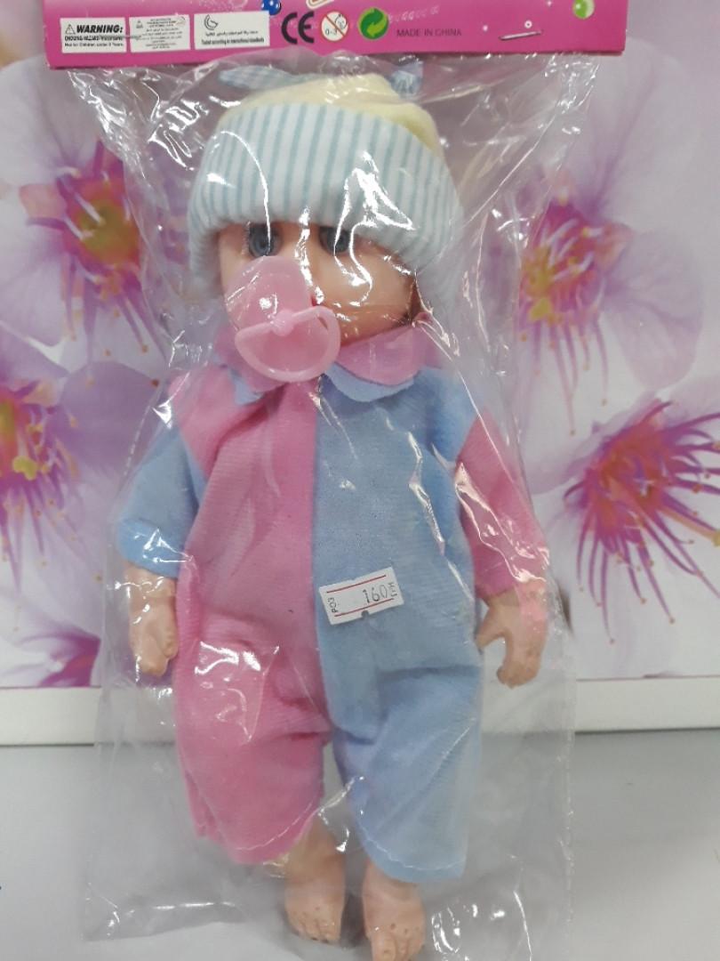 Пупс в розово - голубом костюмчике с соской