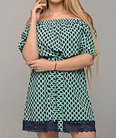 Легкое платье с открытыми плечами и поясом