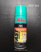 Активатор к супер клею AkFix 705, 200 мл