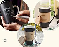 Керамическая чашка Starbucks MEMO с крышкой и маркером и ложечкой 500 мл, кружка Старбакс, чашка с крышкой