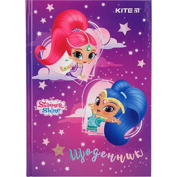 "Щоденник шк. B5 ""Kite"" №SH20-262-1 Shimmer&Shine тв.обкл.(20)"
