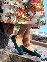 Женские замшевые мокасины 38 размер стелька 24 см