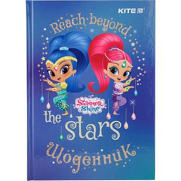 "Щоденник шк. B5 ""Kite"" №SH20-262-3 Shimmer&Shine тв.обкл.(20)"