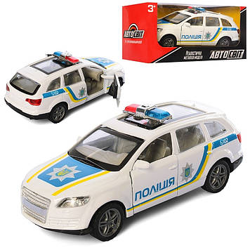 """Машина метал. інер-а """"Автосвіт"""" Поліція 13,5см,звук,світло,відкрив. двері №AS-2344(48)"""