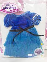 Одежда для пупса беби борна красивое синее платье
