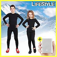 Детское норвежское термобелье / Для мальчика, девочки + Power Bank в Подарок!