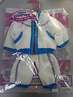 Одежда для пупса беби борна кофточка на молнии и штаны бело голубые
