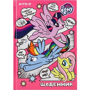 """Щоденник шк. B5 """"Kite"""" №LP20-262-2 Little Pony тв.обкл.(20)"""