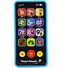 """Телефон муз.,розвив. """"Мобілочка"""",звук.,навчає цифри,кольори,в кор-ці №PL-719-55(48)(96) КІ, фото 2"""