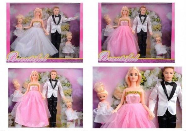 """Лялька """"Сім'я"""" з Кеном і двома дочками,в кор-ці,41х32х5,5см №JND-1610(18)(36) КІ"""