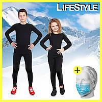 Детское норвежское термобелье  / Для мальчика, девочки + Одноразовые маски 10шт в Подарок!