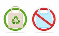 Не забороняючи, а інформуючи! Принцип боротьби з використанням пластикових пакетів у Фінляндії.