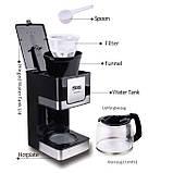 Кофеварка DSP KA-3024, фото 3