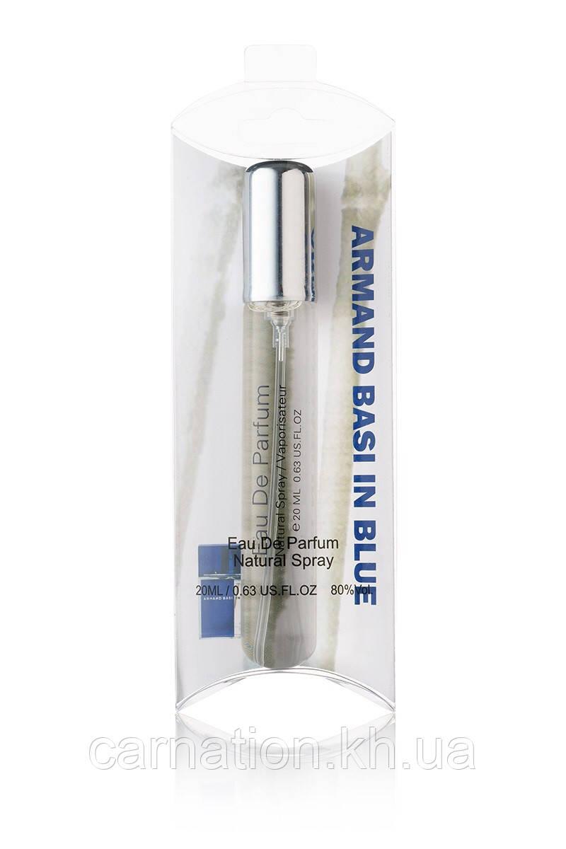 Чоловічий міні парфум ручка Armand Basi In Blue 20 мл
