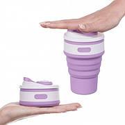 Чашка складная силиконовая COLLAPSIBLE Coffee Cup 350 мл, Фиолетовая