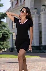 Повседневное короткое платье в спортивном стиле