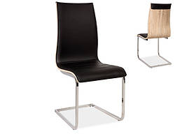 Кресло SIGNAL H-133