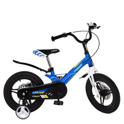 Велосипед детский PROF1 14 Д.  LMG14231 синий, фото 2