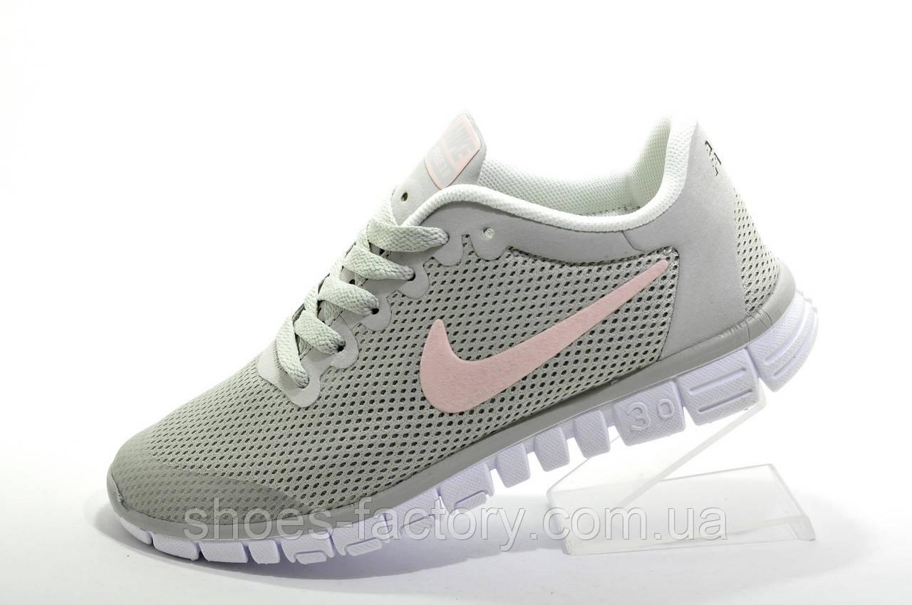 Женские кроссовки в стиле Nike Free Run 3.0, Gray\White\Pink