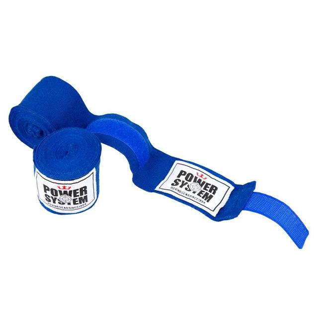 Еластичні бинти боксерські Power System 4м сині бавовна з еластаном