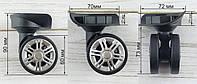 Колеса 1371 для пластиковых чемоданов, фото 1