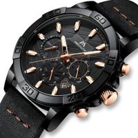 Оригінальні наручні годинники Megalith