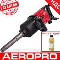 """Ударный гайковёрт пневматический, гайковёрт для грузовых авто 1"""" (2700N/m;4000об/мин;дл.шпинд.) AEROPRO RP7465"""