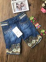 Джинсовые шорты для девочки 5 ,6, 8 лет.Турция!!Бриджи, капри для девочки