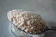 Псиллиум (шелуха семян подорожника) 1000 г, Agnex, фото 3