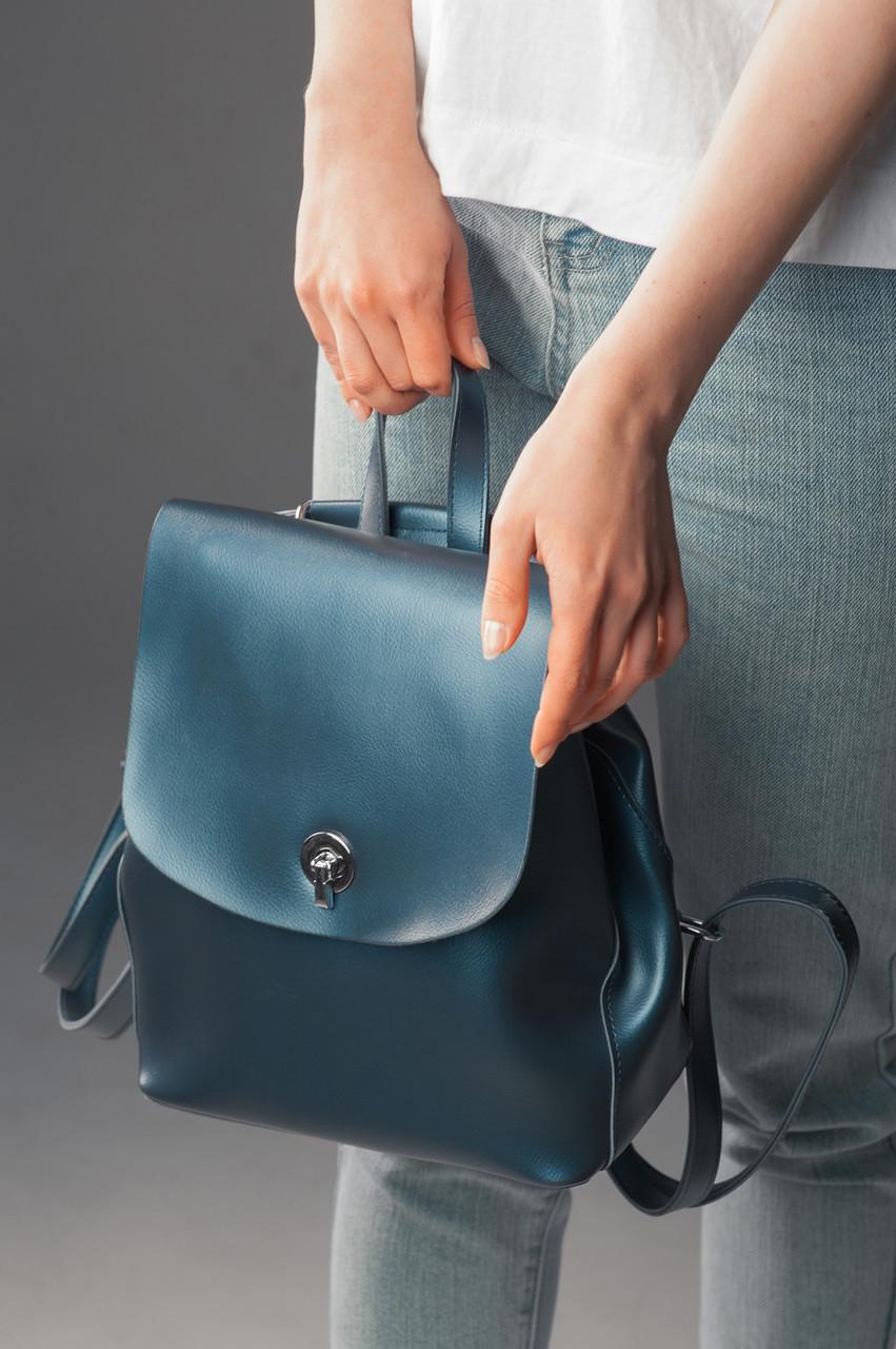 Рюкзак жіночий синій