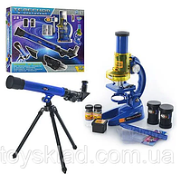 Детский телескоп+микроскоп CQ 031, набор 2 в 1