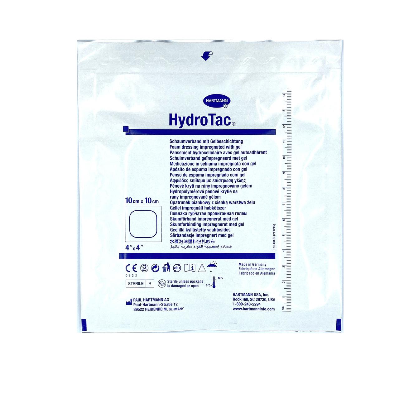 Hydrotac 10x10см Гидрогелевая губчатая повязка