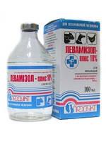 Левамизол - ПЛЮС 10% 100мл Продукт