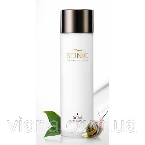 Антивозрастная эмульсия для лица с муцином улитки  Scinic Snail Matrix Emulsion 150 мл