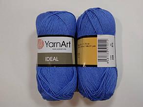 Пряжа Идеал  (Ideal) Yarn Art цвет 239 голубой