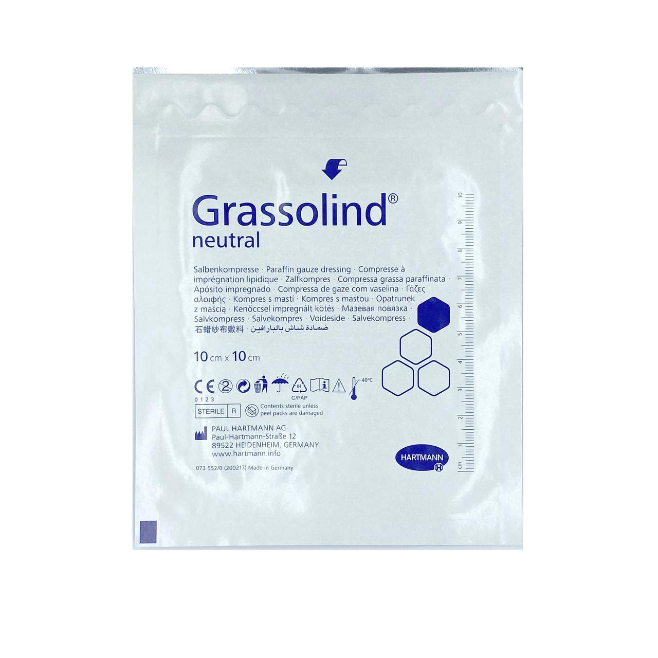 Grassolind Neutral / Гразолинд Нейтраль мазевая повязка стерильная, 10 Х 10 см