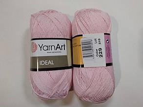 Пряжа Идеал  (Ideal) Yarn Art цвет 229 розовый