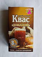 """Квас """"Домашний"""" 8 литров сухой хлебный 🥃"""