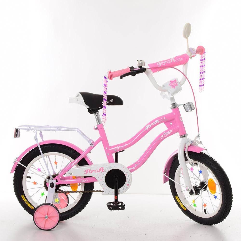 Велосипед Star 2-х колесный с дополнительными колесами, багажник, свет, звонок, зеркало