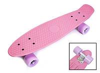 """Пенниборд """"Нежные цвета"""" для девочек , 22 дюйма - Penny Board """"Pastel Series"""" Нежно-розовый цвет."""