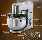 Тестомес, кухонный комбайн, миксер с чашей DSP KM-3032 3в1, 1200 Вт., фото 9